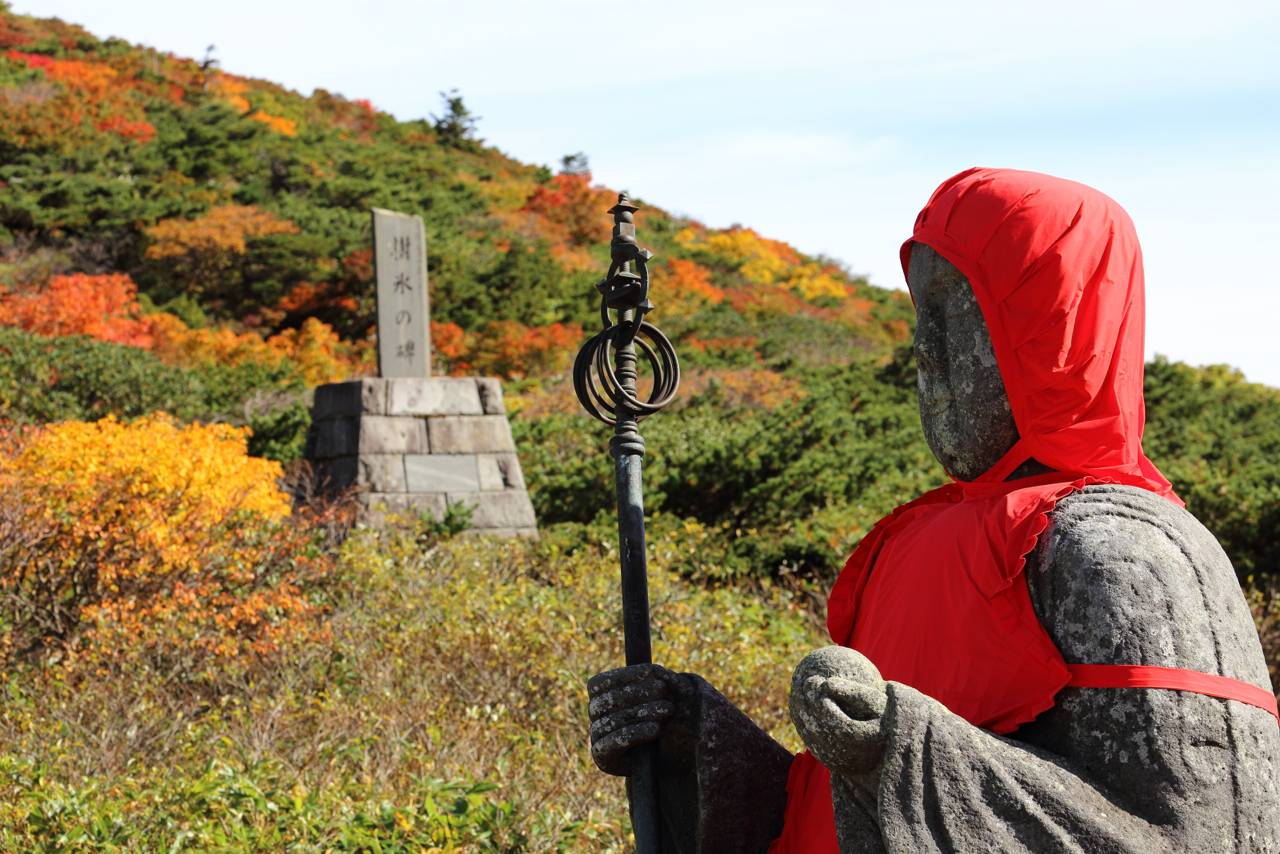 蔵王山形地蔵尊周辺の紅葉